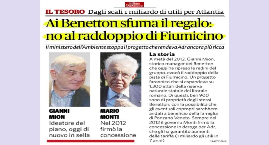 Ai Benetton sfuma il regalo: niente raddoppio di Fiumicino …e niente raddoppio degli utili con l'ennesima speculazione di cemento ai danni del territorio e della gente.